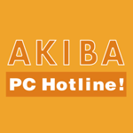 AKIBA PC Hotline!