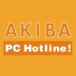 AKIBA PC Hotline!