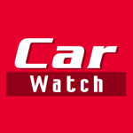 Car Watch