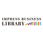 Impress Business Library