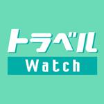 トラベル Watch