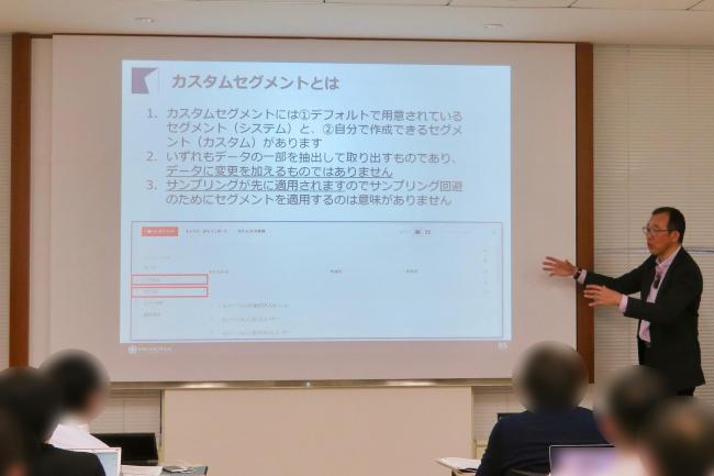 第3回 GAIQ(Googleアナリティクス個人認定資格)合格講座