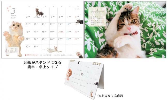 フェリシモ猫部とコラボした手帳・カレンダー3タイトル発売