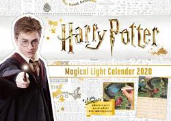 『ハリー・ポッター』2020年用手帳&カレンダー あわせ買いキャンペーン