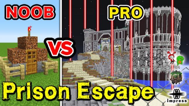 ケイドロ VS 脱獄 刑務所ステージ(Prison Escape NOOB VS PRO)