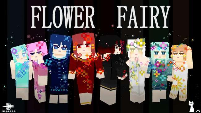 Minecraftゲーム内ストアに、美しい妖精スキンパック『花の妖精HD』を出品