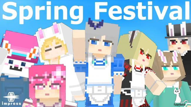 Minecraftゲーム内ストアに春をイメージしたカラフルでかわいいスキンパック『春祭りHD』を出品