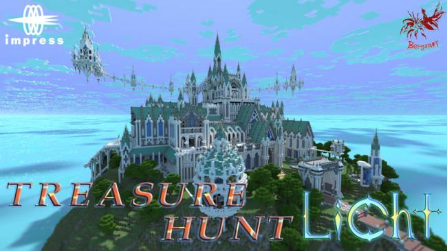 Minecraftゲーム内ストアに、海に浮かぶ島にある不思議なお城『Treasure Hunt Licht』を出品