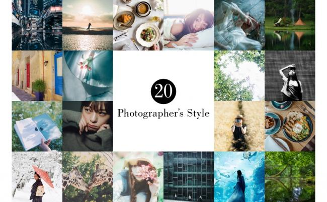 憧れのインスタグラマー20名に学ぶ 美しい写真術