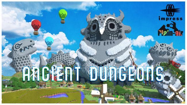 Minecraftゲーム内ストアに、RPGの冒険感が楽しめるワールド『エンシェントダンジョンズ』を出品