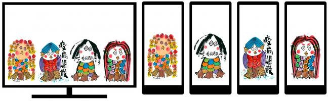 「疫病退散」花火・アマビエの壁紙画像を無料配布