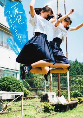 『夏色フォトグラフィー』予約特典キャンペーン